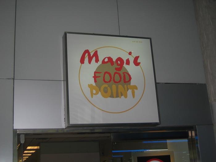 バンコク スワンナプーム マジックフードポイント