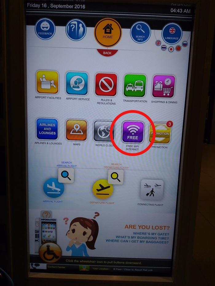 タイ 空港 スワンナプーム Wi-Fi