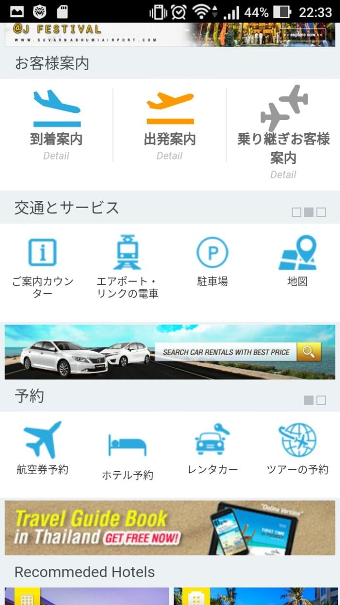 screenshot_20161008-223353